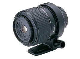 Canon MP-E 65mm f:2.8 Macro